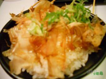 燒鳥柴魚飯