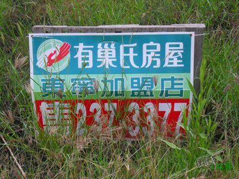 鄉下DSCN2913-013